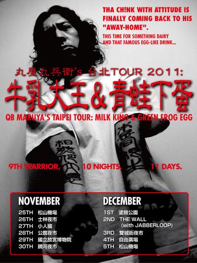 Taiwan_black_2
