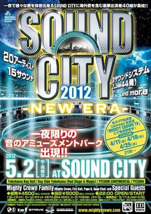 Soundcity_a5flyer2ndsmallthumb310xa