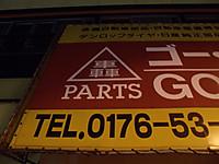 Gedc1962