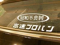 Gedc0062
