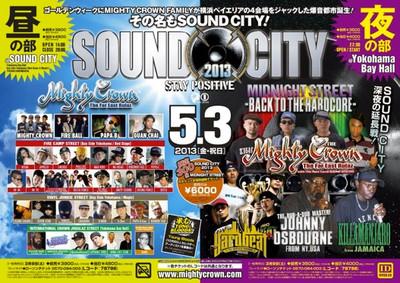 Soundcity13_a2nesta