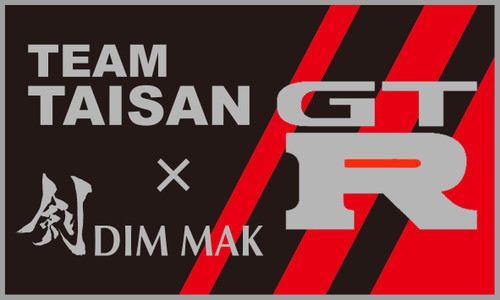 Dim_mak65