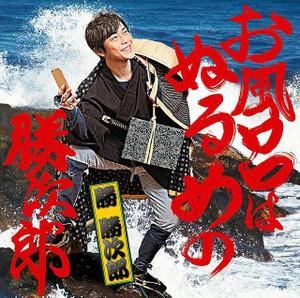News_xlarge_katsujiro_jk