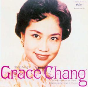 Gracech2