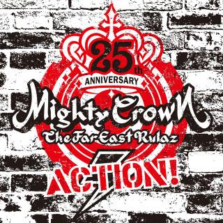 Mightycrown_actionthumb640xauto1836