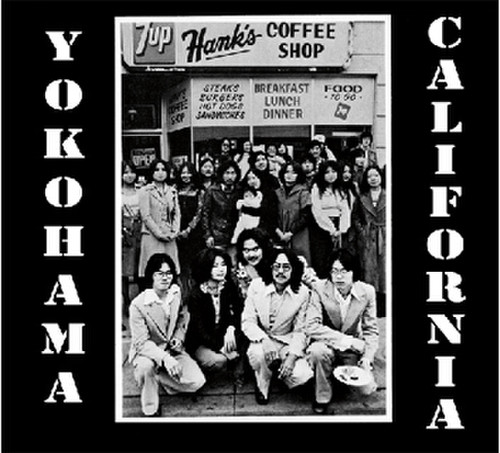 Yokohama_california_2