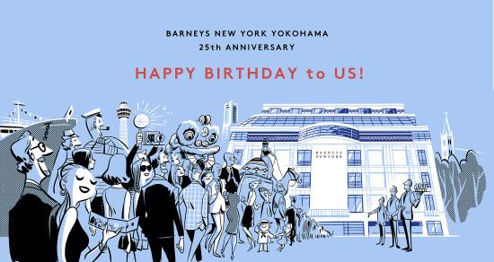 Yokohama_25th