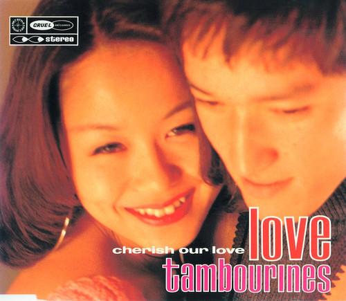 Love_tambourines