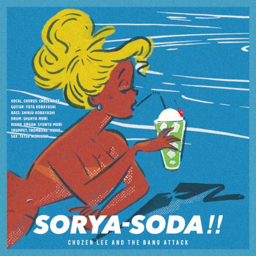 Sorya_soda_artwork