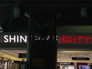 Shin_3