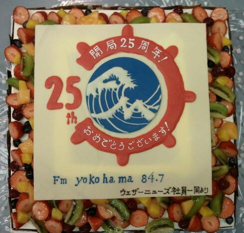 25周年記念日