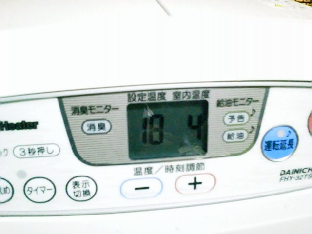 今朝の室温、、、