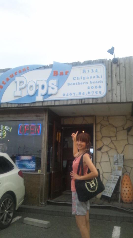 鉄板グリル『Pops』さん
