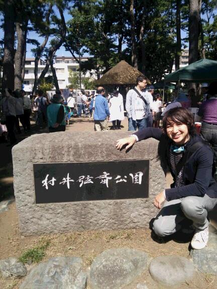 秋晴れ!平塚からスタート!