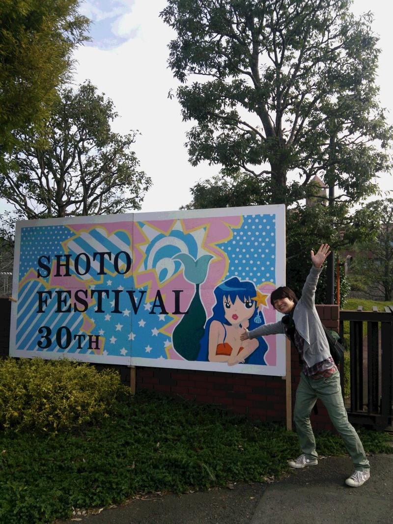 もうすぐ紅葉の季節!「茅ヶ崎里山公園」