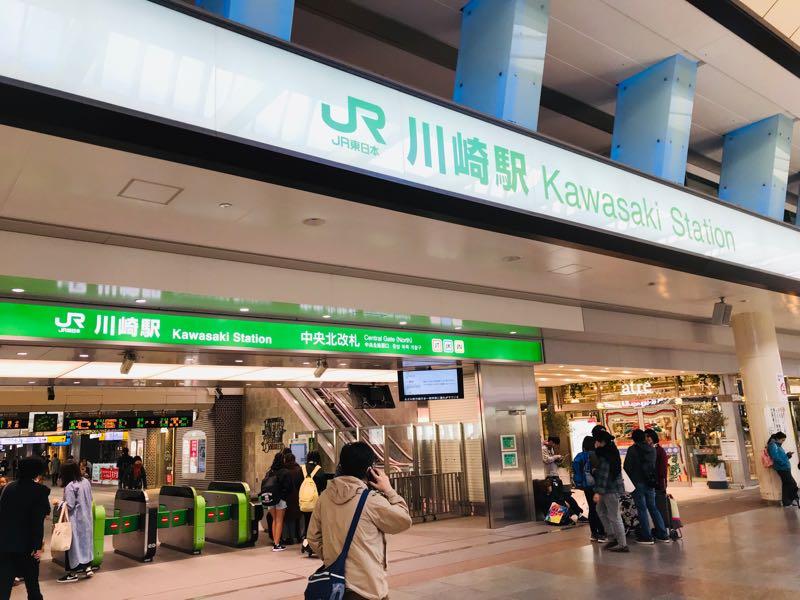 街角リポート Fm Yokohama 84 7 勤労感謝の日 川崎